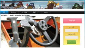 競艇・ボートレス予想サイトボートレースラボ | 鉄板の分析