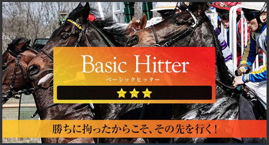 Basic Hitter