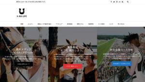 競馬予想サイト K-BA LIFE( 競馬ライフ ) 口コミ 評価 検証