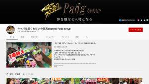 競馬予想サイトキャバ社長くわけいの競馬channel Padg group YouTube