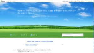 競艇・ボートレス予想サイト丹波篠山にいながらインターネットで住之江競艇・唐津競艇で毎月5万円のお小遣いを儲けた予想です