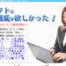 競艇・ボートレス予想サイトメアリーソフト3
