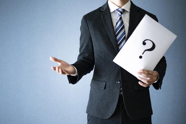 信憑性のない運営会社情報